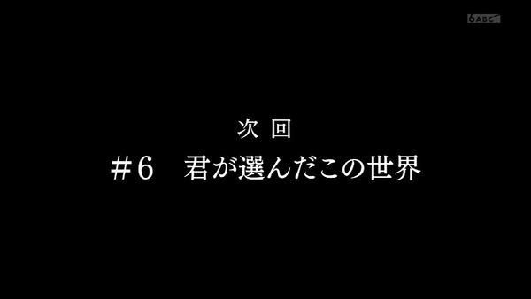 「青春ブタ野郎はバニーガール先輩の夢を見ない」5話 (166)
