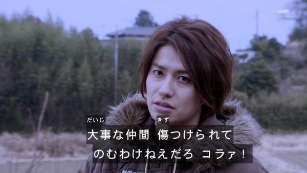 「仮面ライダービルド」23話 (22)