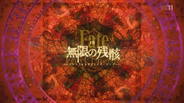 「FateEXTRA Last Encore」10話 (96)