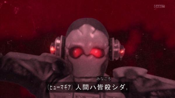 「仮面ライダーゼロワン」第2話感想 (21)
