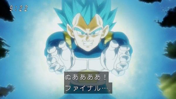 「ドラゴンボール超」98話 (35)