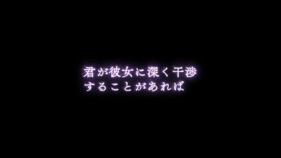 「Re:ゼロから始める異世界生活 氷結の絆」 (319)