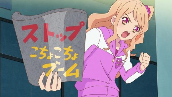 「アイカツスターズ!」第81話 (60)