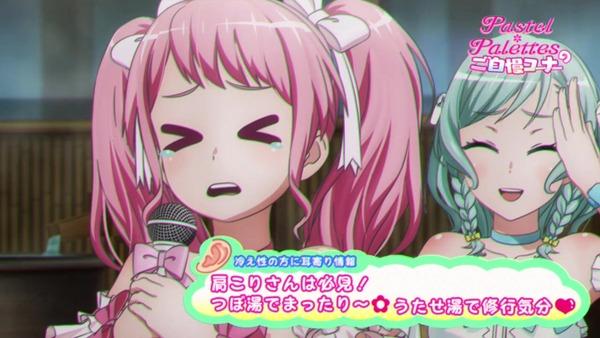 「BanG Dream!(バンドリ!)」3期 8話感想 画像  (22)