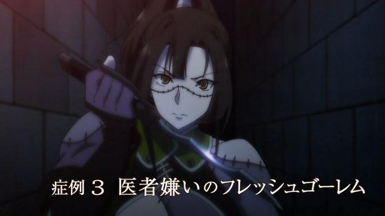 「モンスター娘のお医者さん」第2話感想 (46)