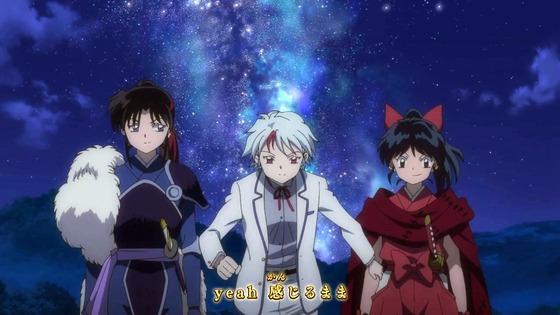 「半妖の夜叉姫」第1話感想 (14)