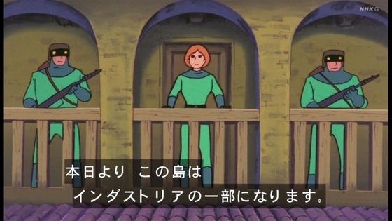 「未来少年コナン」第18話感想 画像 (46)