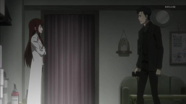 「シュタインズ・ゲート ゼロ」8話感想 (2)