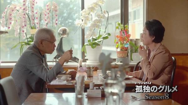 「孤独のグルメ  Season8」2話感想 (126)