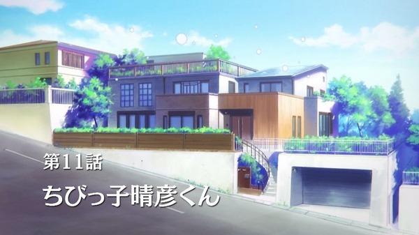 「無彩限のファントム・ワールド」11話 (7)