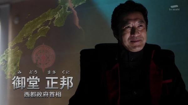 「仮面ライダービルド」3話 (13)