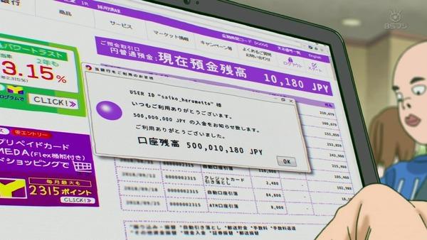 「モブサイコ100Ⅱ」2期 5話感想 (106)