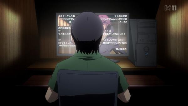 「ReCREATORS(レクリエイターズ)」18話 (55)