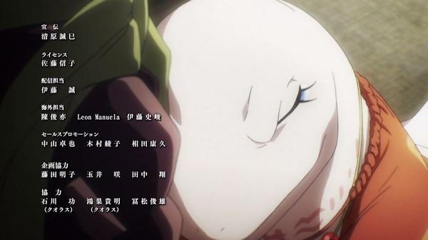 「オーバーロードⅡ」(2期)4話 (59)