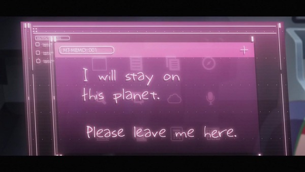 「彼方のアストラ」4話感想 (1)