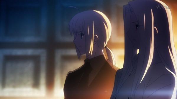 Fate (14)