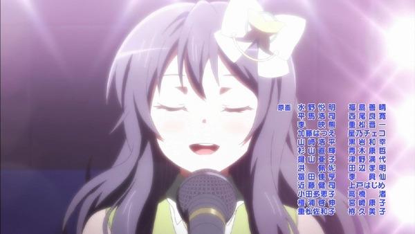 「BanG Dream!(バンドリ!)」 (33)