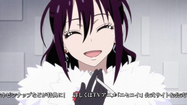 ニセコイ:(2期) (21)