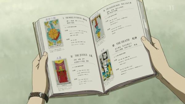 「氷菓」11話感想 画像  (54)