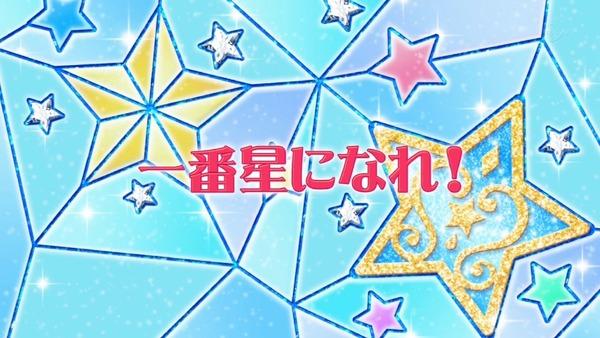 「アイカツスターズ!」第49話 (6)
