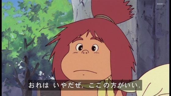 「未来少年コナン」第20話感想 画像 (23)