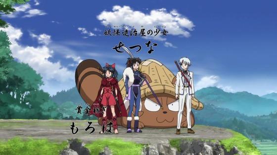 「半妖の夜叉姫」第10話感想 画像  (5)