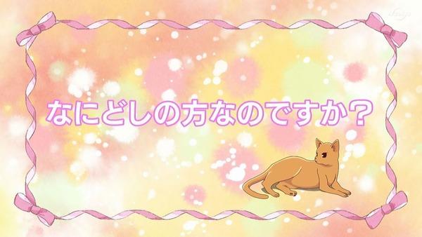 「フルーツバスケット」第3話感想 (46)