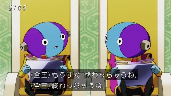 「ドラゴンボール超」120話 (2)