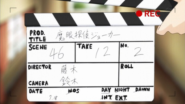 「斉木楠雄のΨ難」2期 16話感想 (28)