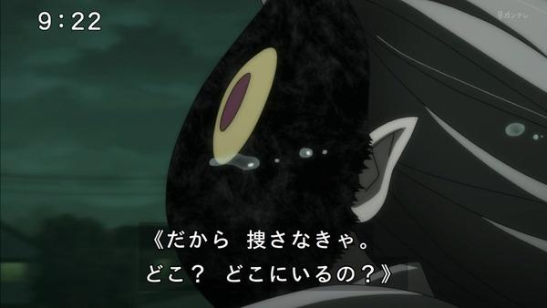「ゲゲゲの鬼太郎」6期 59話感 (39)
