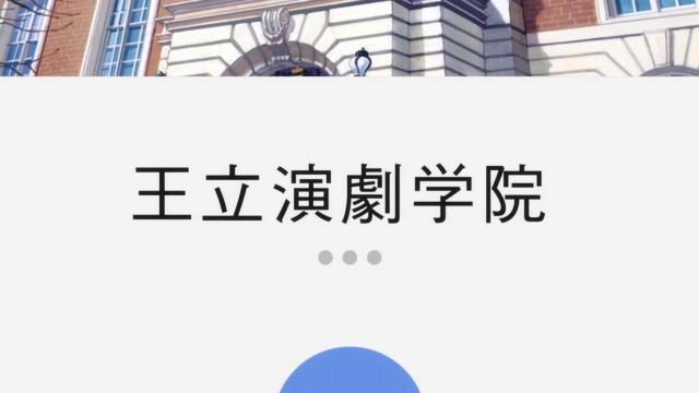 「少女☆歌劇 レヴュースタァライト」11話感想 (15)