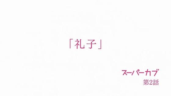 「スーパーカブ」2話感想  (69)