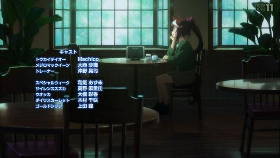 「ウマ娘」2期 2話感想 (81)