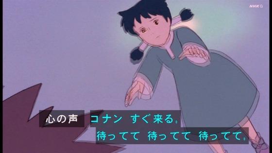 「未来少年コナン」8話感想 (63)
