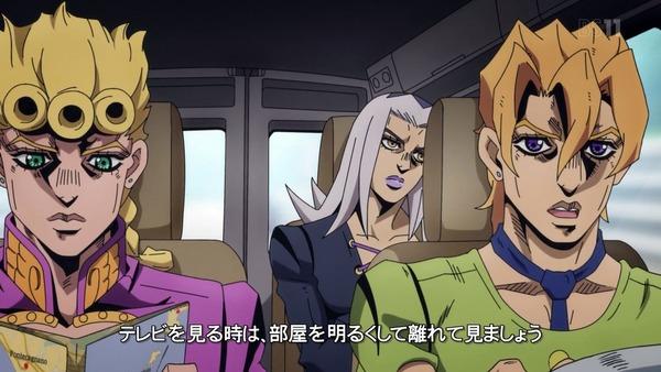 「ジョジョの奇妙な冒険」12話感想 (1)
