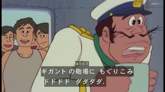 「未来少年コナン」第26話感想(実況まとめ)画像 (17)