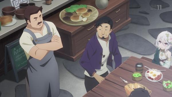 「プリンセスコネクト!ReDive」第2話感想 画像  (14)