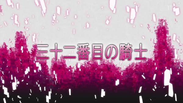 「アリシゼーション」SAO3期 21話感想 (17)