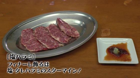「孤独のグルメ」2020大晦日スペシャル感想 (203)