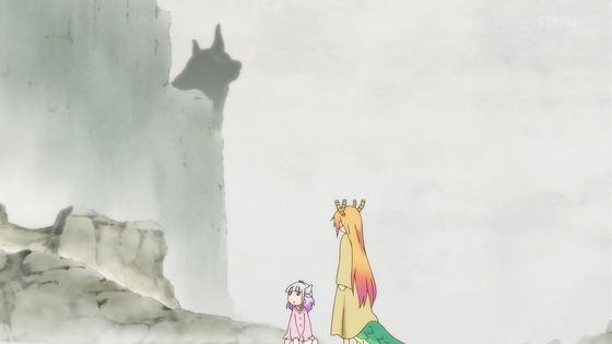 「小林さんちのメイドラゴンS」2期 11話感想 (77)