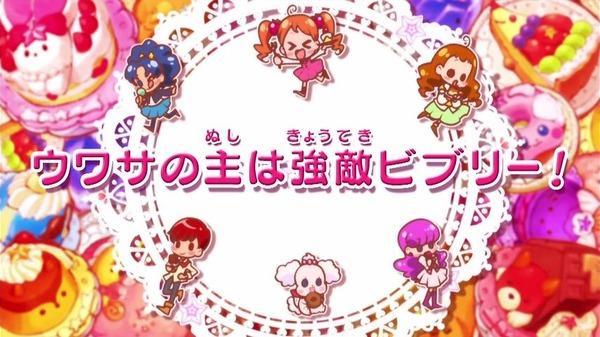 「キラキラ☆プリキュアアラモード」18話 (8)