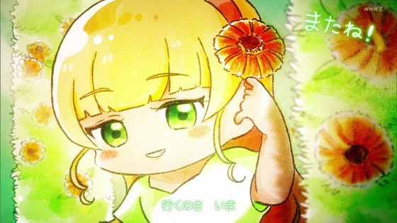 「ラブライブ!スーパースター!!」6話感想 (83)