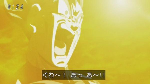 「ドラゴンボール超」122話 (53)