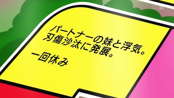「ゲーマーズ!」8話 (38)