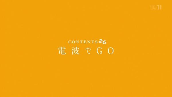 「あそびあそばせ」7話感想 (53)