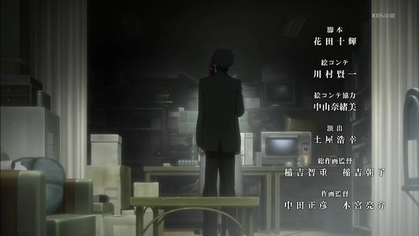 「シュタインズ・ゲート ゼロ」8話感想 (59)