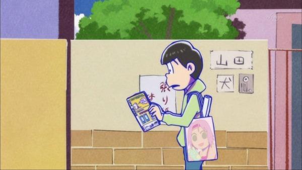 おそ松さん (2)