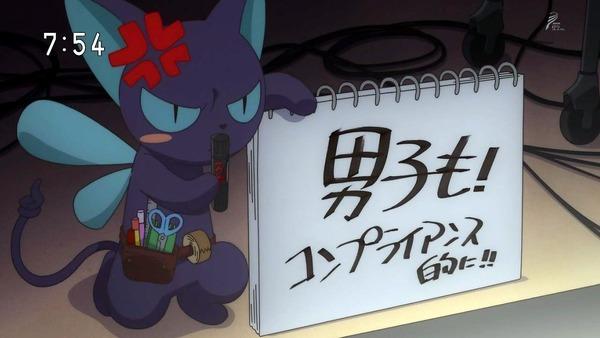 「カードキャプターさくら クリアカード編」2話 (58)
