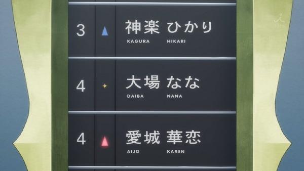 「少女☆歌劇 レヴュースタァライト」8話 (84)