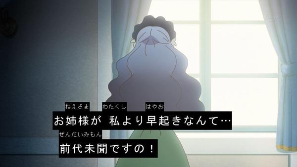 「アイカツフレンズ!」30話感想 (26)